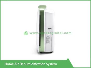Home Air Dehumidification System Vacker KSA